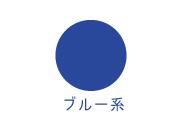 青色の封筒